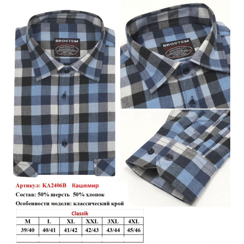 Рубашка д/р BROSTEM KA2406B