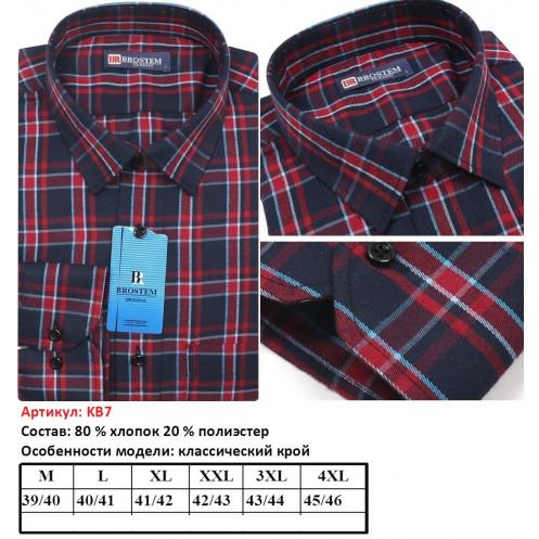 Рубашка д/р BROSTEM KB7