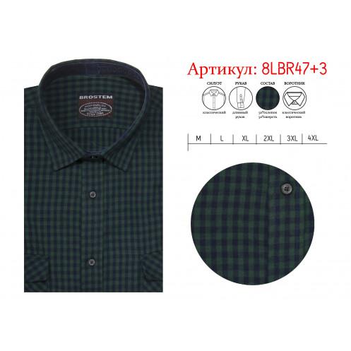 Рубашка д/р BROSTEM 8LBR47+3